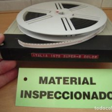 Cine: ITALIA,ROMA,ETC .1972 HOME MOVIE UNICA FILM CINE SUPER8,COLOR 120MTS. Lote 267869714
