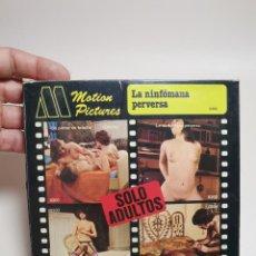 Cine: PELICULA SUPER 8 MM--- 60 METROS-- MOTION PICTURES--LA NINFOMANA PERVERSA---EROTICA-PORNOGRAFIA. Lote 268406319