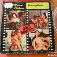 Cine: EL SEXO PARLANTE - SERIE EROS EN PRIVADO - PELÍCULA PARA ADULTOS - SUPER 8 M/M - COLOR - 60 METROS.. Lote 269638323