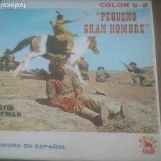 Cine: PEQUEÑO GRAN HOMBRE - SONORO COLOR - S 8. Lote 282272213