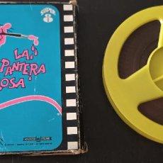 Cine: SUPER 8 LA PANTERA ROSA,EL CUMPLEAÑOS DE LA PANTERA ROSA.. Lote 288553108