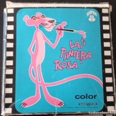 Cine: SUPER 8-LA PANTERA ROSA, LA PANTERA ROSA CONTRA LOS FANTASMAS. Lote 288559098