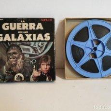 Cine: LA GUERRA DE LAS GALAXIAS SUPER 8. Lote 289251253