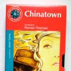 Cine: CHINATOWN - VHS ORIGINAL COLECCIÓN EL MUNDO Nº22 - 128 MINUTOS. Lote 5907520