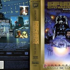 Cine: EL IMPERIO CONTRAATACA. THE EMPIRE STRIKES BACK. EDICIÓN ESPECIAL - 1997. Lote 26504372
