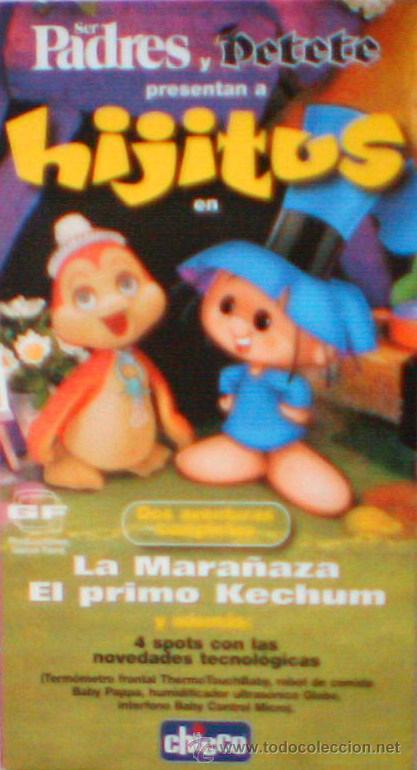 ANTIGUOS DIBUJOS ANIMADOS EN VHS DE HIJITUS ( OFERTA ) DIFICIL DE ENCONTRAR (Cine - Películas - VHS)