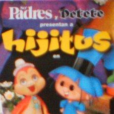 Cine: ANTIGUOS DIBUJOS ANIMADOS EN VHS DE HIJITUS ( OFERTA ) DIFICIL DE ENCONTRAR. Lote 17861401