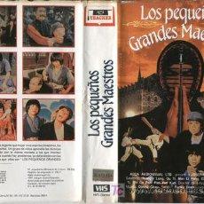 Cine: LOS PEQUEÑOS GRANDES MAESTROS «CINTA VHS» ARTES MARCIALES · DIRECTOR: WING-CHO YIP / AÑO: 1980. Lote 88761674