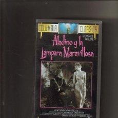 Cine: ALADINO Y LA LAMPARA MARAVILLOSA 1945 CORNEL WILDE. Lote 156899180