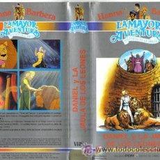 Cine: DANIEL Y LA JAULA DE LOS LEONES (HANNA BARBERA) VHS ANTIGUA RELATOS HISTORICOS . Lote 26799292