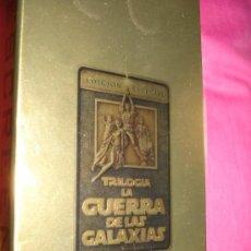 Cine: PELICULAS EDICION ESPECIAL EN VHS. Lote 27244153