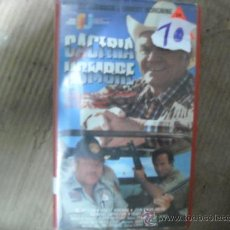Cine: CACERIA DEL HOMBRE-VHS. Lote 16825827