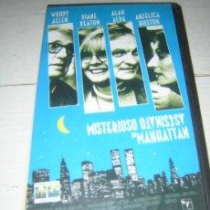 Cine: PELIS A 1 EURO !!! --- MISTERIOSO ASESINATO EN MANHATTAN (WOODY ALLEN). Lote 16865597