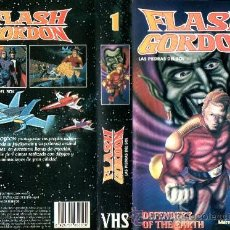 Cine: FLASH GORDON VOL.1 (DEFENSORES DE LA TIERRA). ANIMACION. DIBUJOS ANIMADOS. Lote 26781089