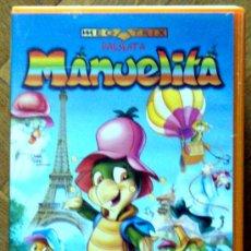 Cine: CINTA VIDEO VHS-MANUELITA. Lote 17348944