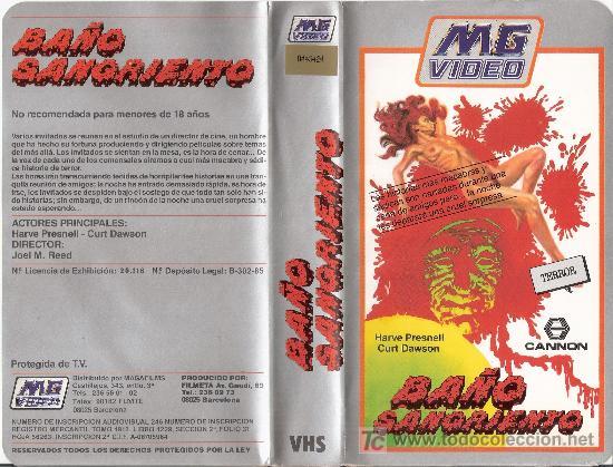 Carátula VHS