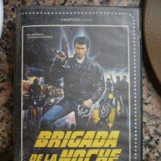 Cine: BRIGADA DE LA NOCHE (1983) VHS - MAX PECAS - BRIGITTE LAHAIE.. Lote 19690930