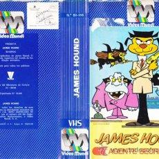 Cine: JAMES HOUND. AGENTE SECRETO « CINTA VHS » · EDICION VIDEO MUNDI ·1966 · DIBUJOS ANIMADOS. Lote 34854563