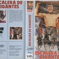 Cine: ESCALERA DE GIGANTES (RUTA DE TITANES)   VIDEO VHS DESCATALOGADO   GUIDO MALATESTA   AVENTURAS. Lote 26634855