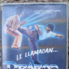 Cine: LE LLAMABAN DRAGON GORDO -SAMO HUNG-PETER K.YANG- VIDEO DISCO -BETA. Lote 27092304