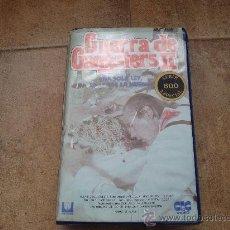 Cine: PELICULA VHS GUERRA DE GANSTERS II CIC VIDEO 1981 SEGUNDA PARTE RARISIMA DESCATALOGADA . Lote 26225553