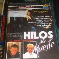 Cine: HILOS DE MUERTE // TERROR, VAMPIROS (ANTONIO MARGHERITI) 1970 / CINTA V.H.S. Lote 23287932
