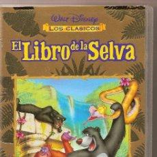 Cine: EL LIBRO DE LA SELVA. Lote 23244896
