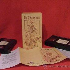 Cine: DON QUIJOTE - VHS - EDICION BANCO HISPANO AMERICANO.. Lote 24388055