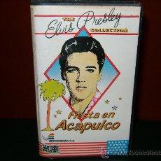 Cine: FIESTA EN ACAPULCO VHS ELVIS PRESLEY. Lote 24602608