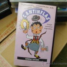Cine: CANTIFLAS/DIBUJOS ANIMADOS( COMPRA MINIMO 6 EU). Lote 27672988