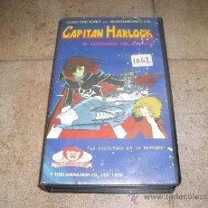 Cine: PELICULA VHS CAPITAN HARLOCK TOEI ANIMATION 1978. Lote 27739232