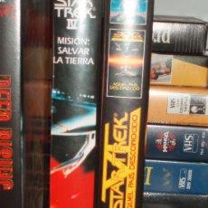 Cine: LOTE 2 CINTAS VHS STAR TREK. Lote 28383739