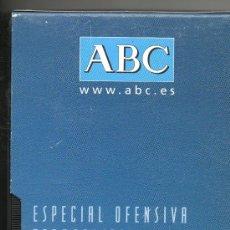 Cine: ESPECIAL OFENSIVA TERRORISTA EN E.E . U.U . SEPT. 2001 . DOCUMNTO HISTÓRICO . VHS. Lote 28599357