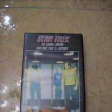 Cine: VHS STAR TREK - UN LUGAR JAMAS VISITADO POR EL HOMBRE - EDICION PLANETA AGOSTINI. Lote 29229891