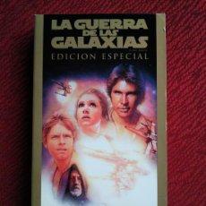 Cine: STAR WARS EDICION ESPECIAL VHS WIDESCREEN LUCASFILM. Lote 29362243