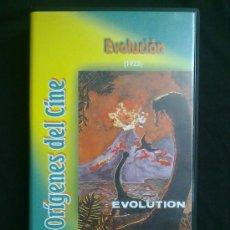 Cine: EVOLUCIÓN (1923) MAX FLEISCHER. COLECCIÓN ORÍGENES DEL CINE. SIN ESTRENAR. VHS COMO NUEVO. Lote 29680938
