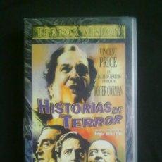 Cine: HISTORIAS DE TERROR. ROGER CORMAN. VINCENT PRICE Y PETER LORRE. VHS. UN VISIONADO. Lote 29682402