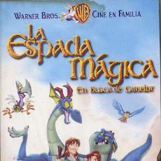 Cine: LA ESPADA MAGICA - EN BUSCA DE CAMELOT (VHS). Lote 29733473