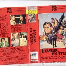 Cine: EVASION EN ATENEA / VHS. Lote 29779247
