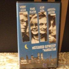 Cine: PELICULA VHS, MISTERIOSO ASESINATO EN MANHATTAN, DE WOODY ALLEN, AÑO 1993. Lote 29831228