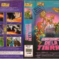 Cinema: GUARDIANES DE LA TIERRA / VHS ANIMACION. Lote 29852653