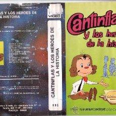 Cine: CANTIFLAS/DIBUJOS ANIMADOS VHS. Lote 30124112