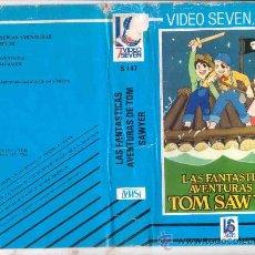 Cine: LAS FANTASTICAS AVENTURAS DE TOM SAWYER / DIBUJOS ANIMADOS RAREZA. Lote 30124357