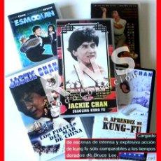 Cine: JACKIE CHAN GRAN LOTE DE 6 PELÍCULAS - ACCIÓN KUNG FU ARTES MARCIALES - PELÍCULA PIRATAS DEPORTE VHS. Lote 30132808