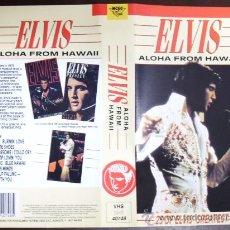 Cine: CINTA DE VIDEO VHS DE ELVIS PRESLEY ALOHA FROM HAWAY, CONCIERTO TOTAL 25 GREATEST HITS. Lote 30520636