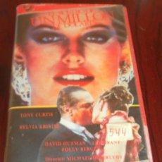 Cine: KITUS1983 --- EL ROSTRO DE UN MILLON DE DOLARES --- (RARISIMA!!!) CON SYLVIA KRISTEL Y TONY CURTIS. Lote 30762827