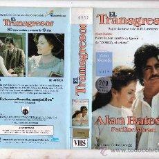 Cine: EL TRANSGRESOR - ALAN BATES - PAULINE MORAN-VHS. Lote 30937764