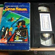 Cine: CAPITAN HARLOCK EL CORSARIO DEL ESPACIO EPISODIO 4, ORIGINAL COMPLETA.. Lote 31372865