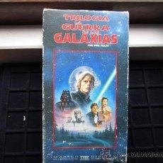Cine: 2 PACKS DE TRILOGIA DE LA GUERRA DE LAS GALAXIAS(6PELICULAS). Lote 31507555