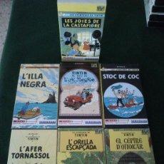 Cine: LOTE DE 14 VHS DE LAS AVENTURAS DE TINTIN. Lote 32217535
